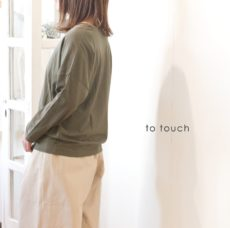 totouch_to16c-22