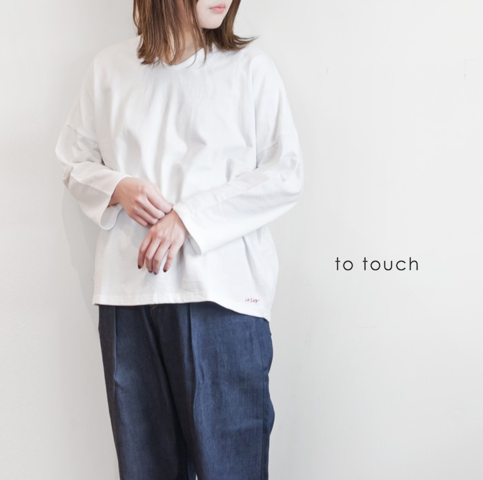 totouch_to17c-03