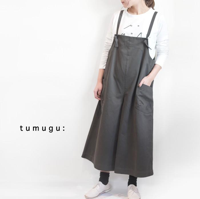 tumugu_tb17426