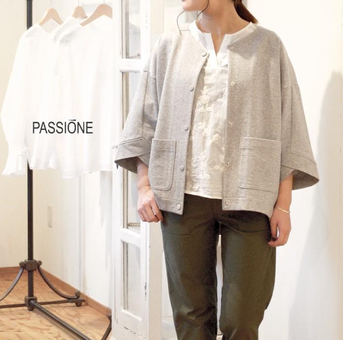 passione_816950