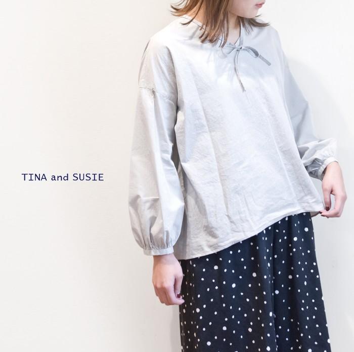 tina_ts181021