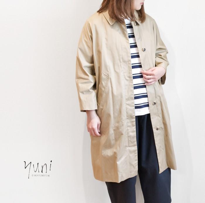 yuni_co001181