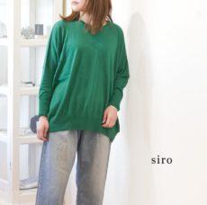 siro_r813104