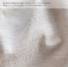 yuni_ct005181