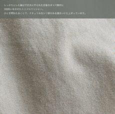 yuni_pt002181