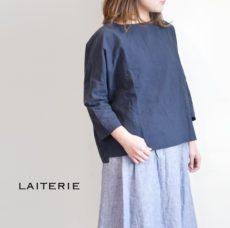 laiterie_lb18109