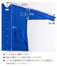 mao_811117