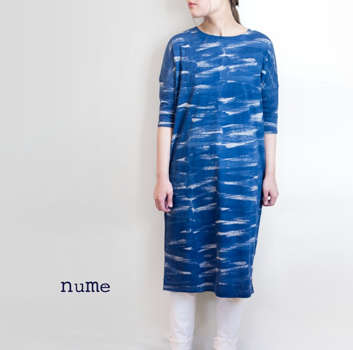 nume_ncop-8191a