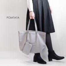 pomtata_p1526