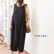 tumugu_tb18127