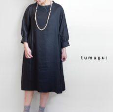tumugu_tb18150
