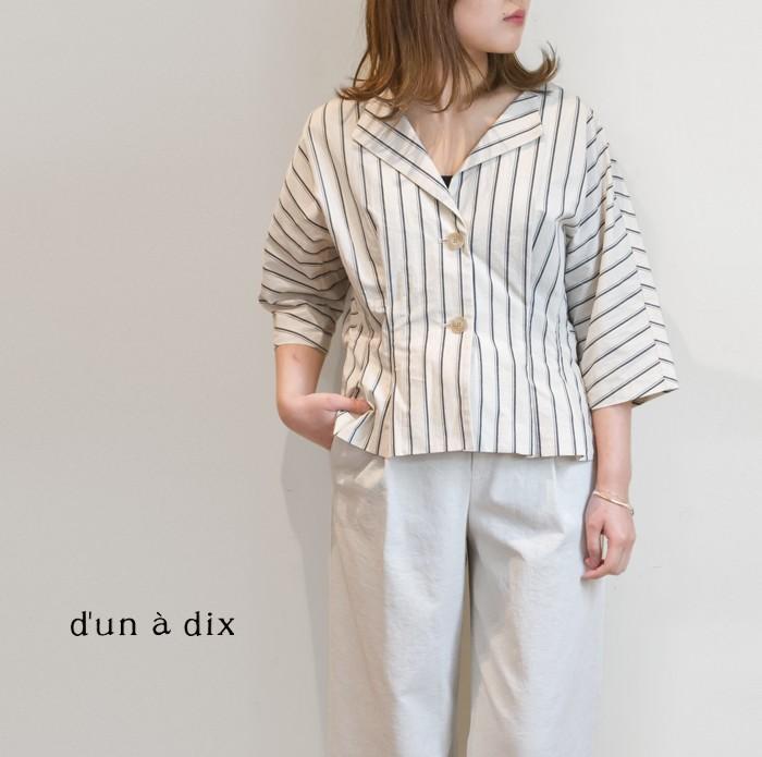dunadix_591-8172032