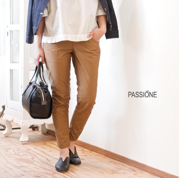 passione_826651