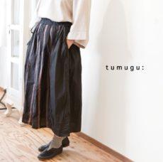 tumugu_tb18131