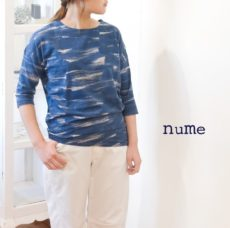 nume_nct-8190a