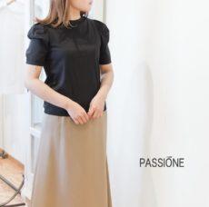 passione_826953