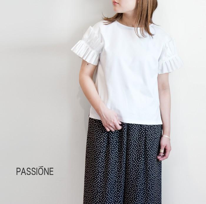 passione_826958