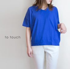 totouch_to15c-07