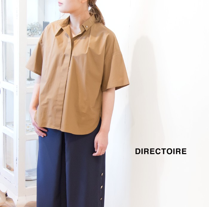 directoire_591-8172364