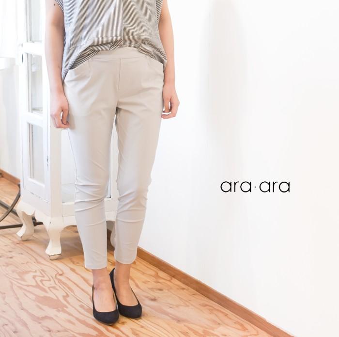 araara_181026