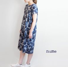 nume_ncop8264b