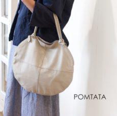 pomtata_p1403