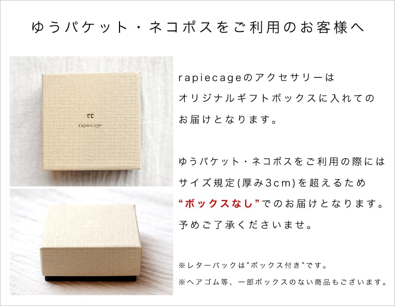 rapiecage_20-201-8-2