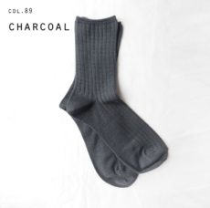 enlille_el18101