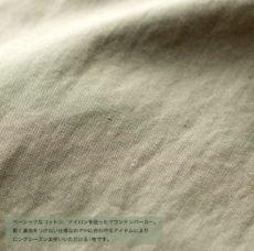 yuni_co013182