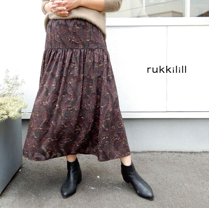 rukkilill_sk005182