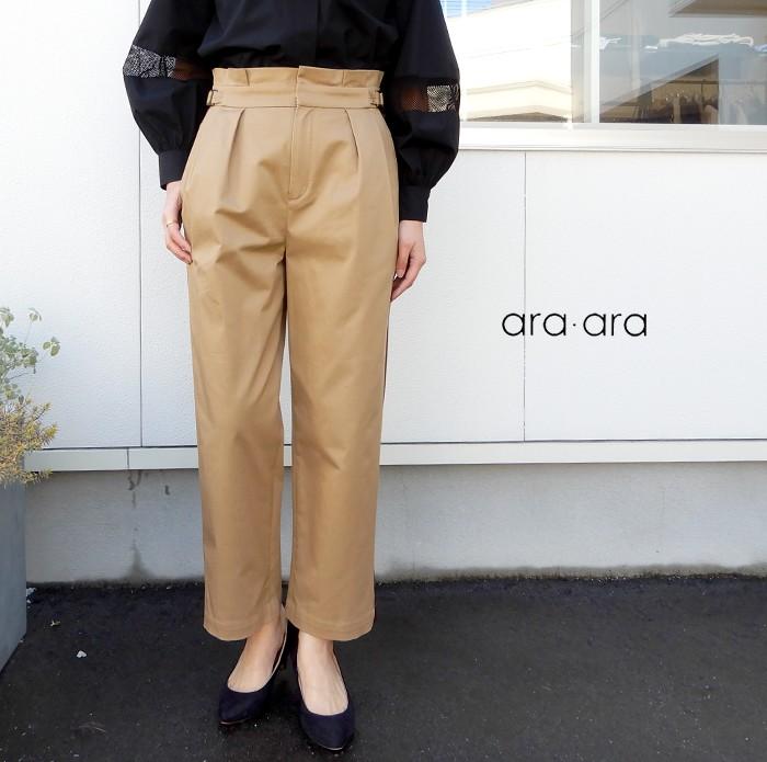 araara_191006