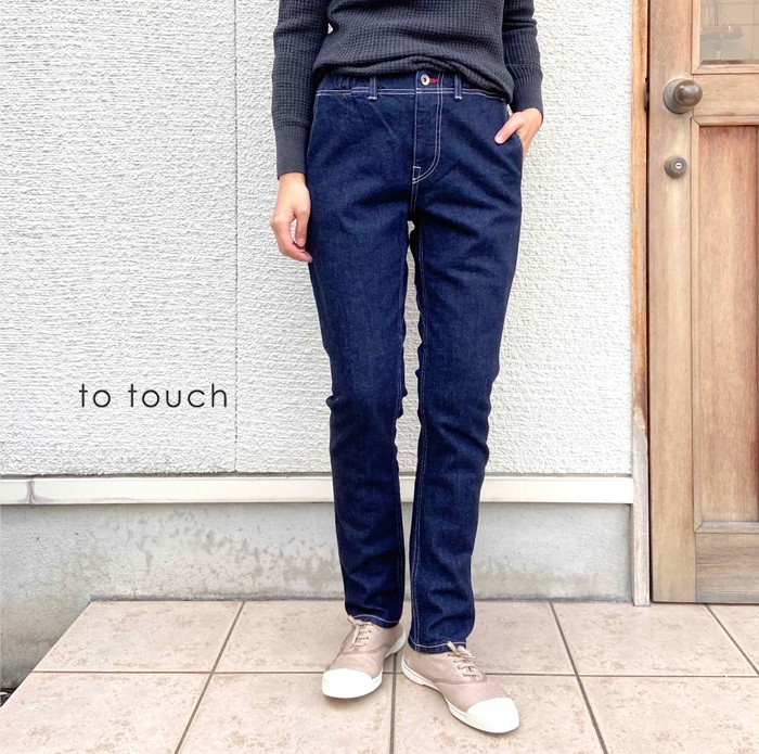 totouch_to17p-01
