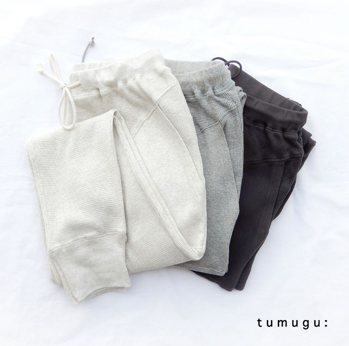 tumugu_tb19110