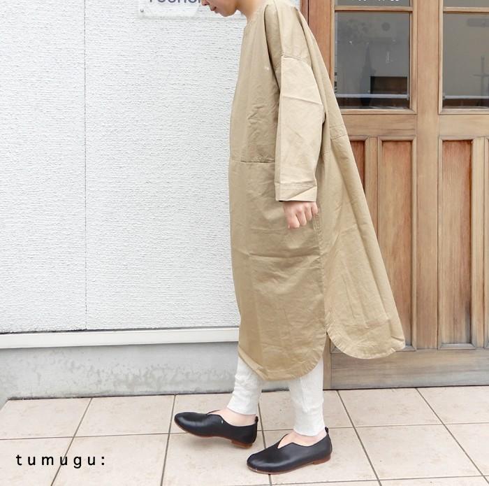 tumugu_tb19134
