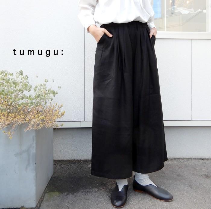 tumugu_tb19143