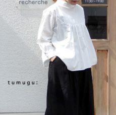tumugu_tb19145