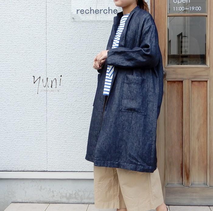 yuni_co006191