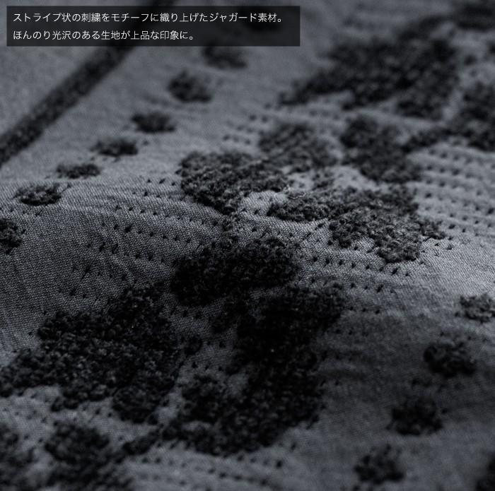 yuni_op047182