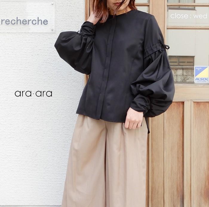 araara_184004