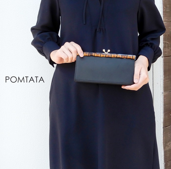 pomtata_123-0818
