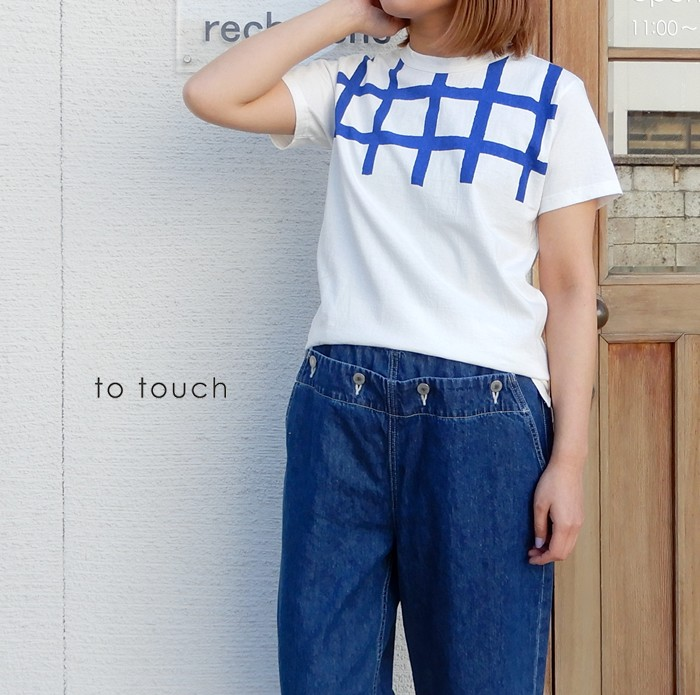 totouch_to19c-20