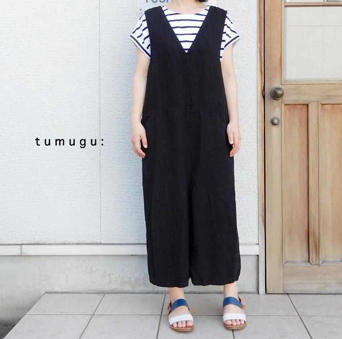 tumugu_tb19115