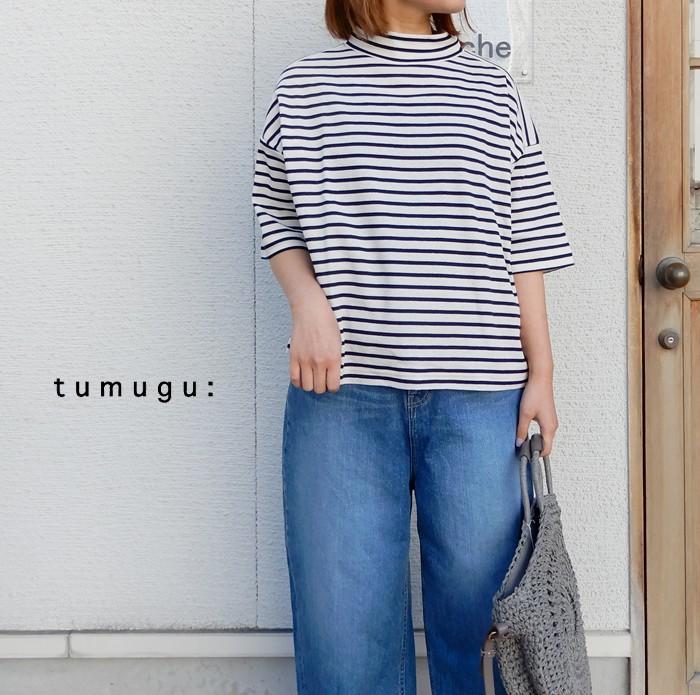 tumugu_tc19211