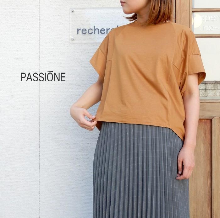 passione_936930
