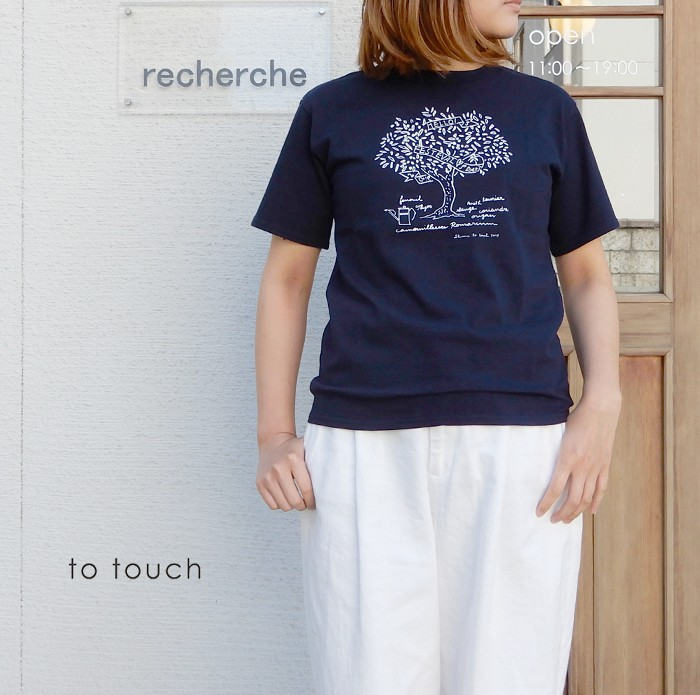 totouch_to19c-08