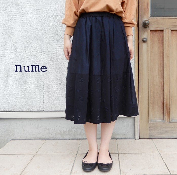 nume_nfsk9267b