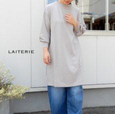 laiterie_lc18302