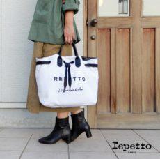 repetto_51194-4-50135