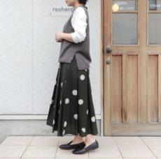 yuni_sk006192