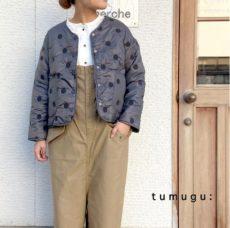 tumugu_tb19309